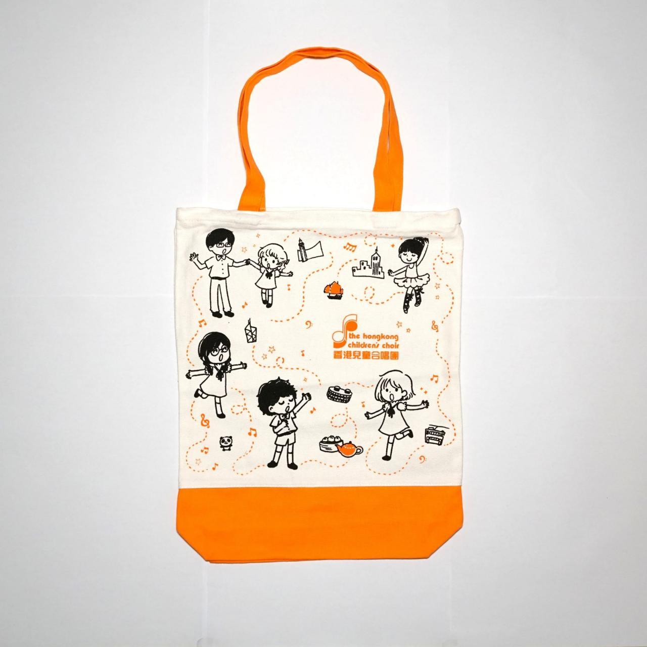 Canvas Bag 2016