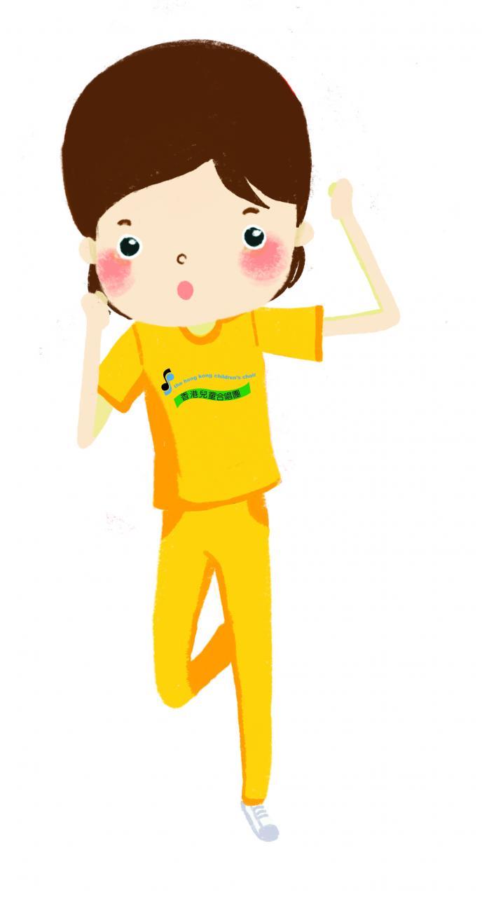 Summer Sportswear in Yellow