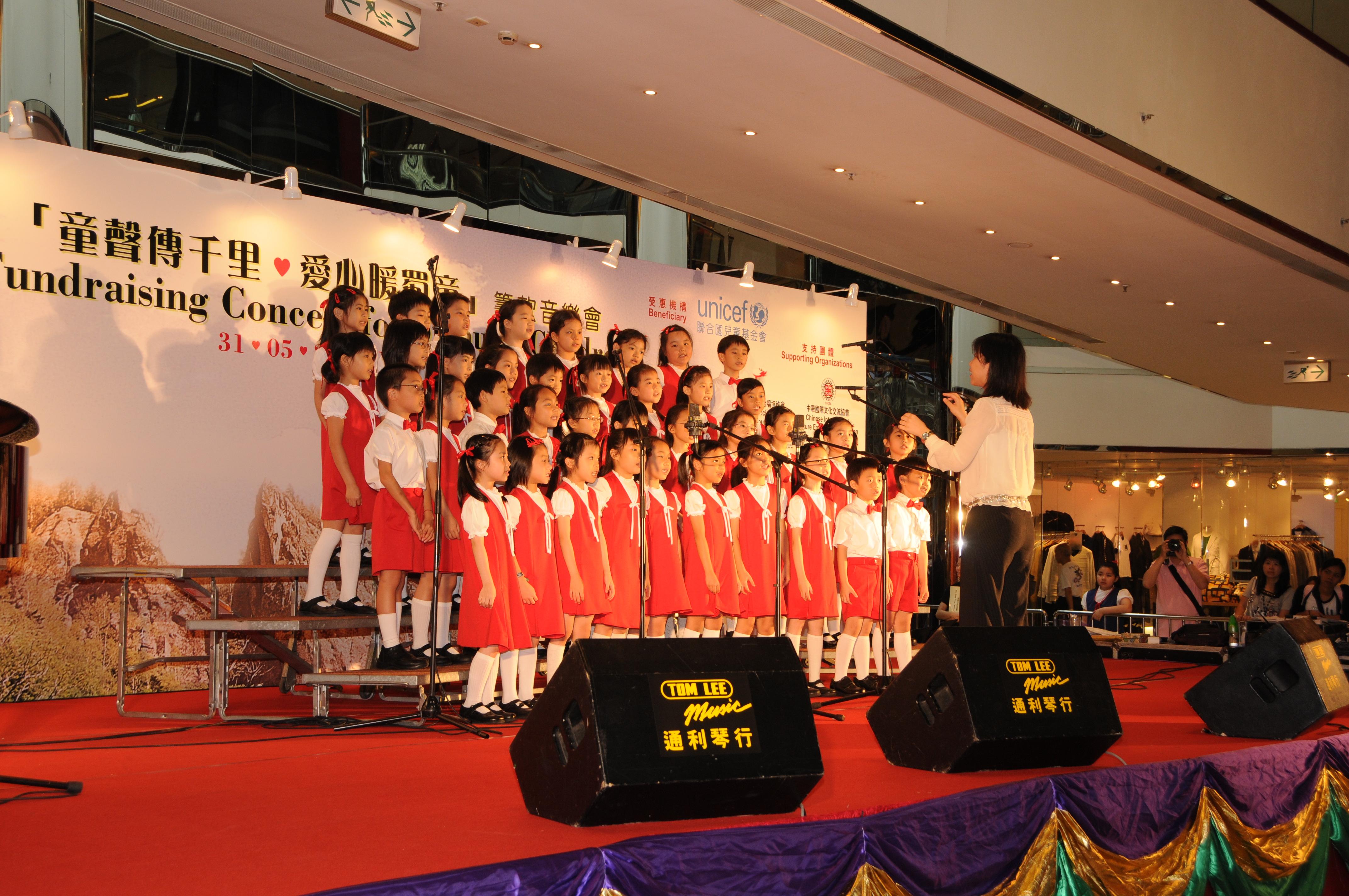 https://hkcchoir.org/sites/default/files/charity_2008_sichuan3.jpg